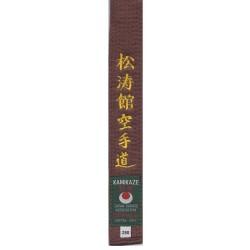 Ceinture Marron KAMIKAZE Brodée Shotokan Karaté Do