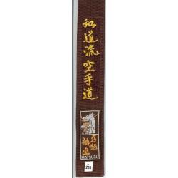 Ceinture Marron MATSURU Brodée Wado Ryu Karaté Do