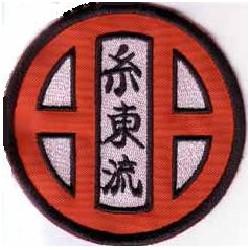 Ecusson Shito Ryu