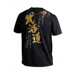 Tee-Shirt ADIDAS Martial Arts