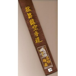 Ceinture Marron MATSURU Brodée Shotokan Karaté Do