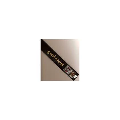 a8f58b7ab82 Ceinture Noire White Tiger Brodée Wado Ryu Karaté Do - DIVISION KOMBAT