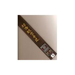 5f136144328d Ceinture Marron White Tiger Brodée Shotokan Karaté Do