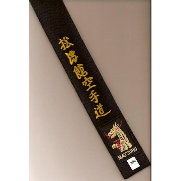 Ceinture Noire MATSURU Brodée Shotokan Karaté Do - DIVISION