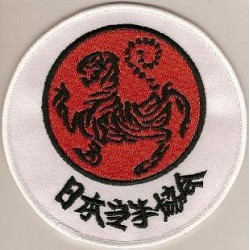 Ecusson Kanjis Shotokan Karaté Do