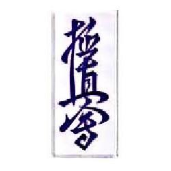Ecusson Kyokushinkai