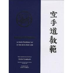 Karate-dô Kyohan - G. FUNAKOSHI