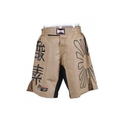 Short MMA JAPAN